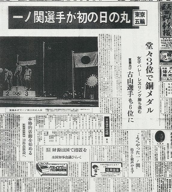 秋田 さきがけ 電子 版